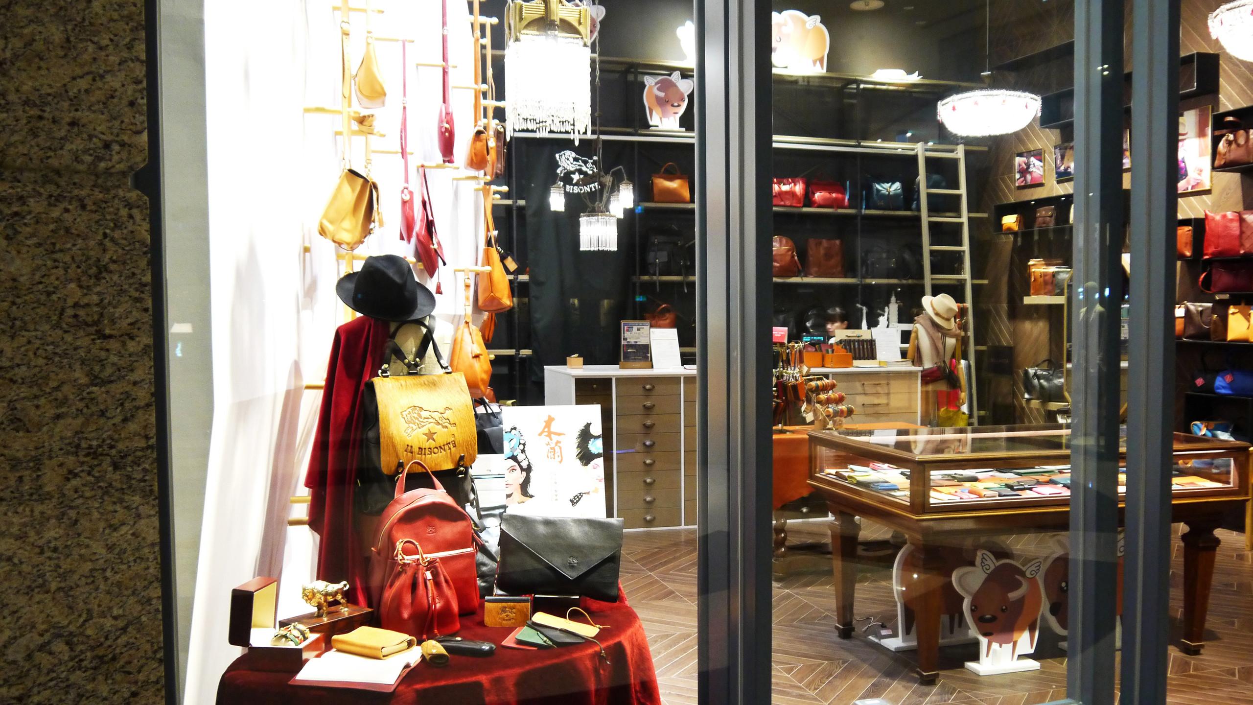 BELLAVITA store