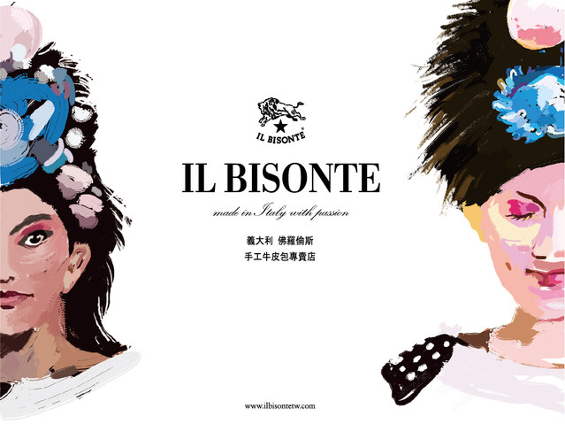 Il Bisonte Taiwan X「木蘭」