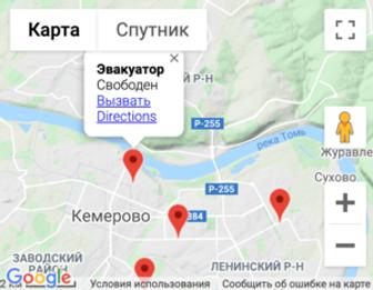 снимок_экрана_2020-02-11_в_13_31_20.sLLm