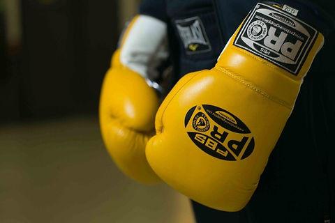 бокс перчатки желт.jfif