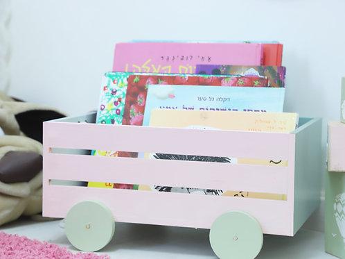 מריצת אחסון ספרים וצעצועים