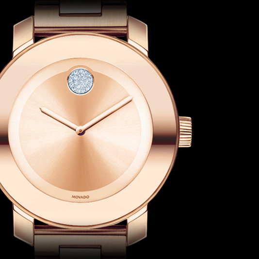 Movado |  Think Pink - Pink Gold-Toned Styles