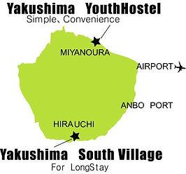 Yakushima Youth Hostel and Yakushima South Village guesthouse