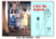 1973 Call Me Madam 3.jpg
