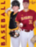 2019 ULM Baseball Media Guide.jpg