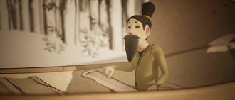 Rhytm, A short animated film