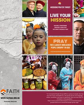 Eng.Pray.F0721.png