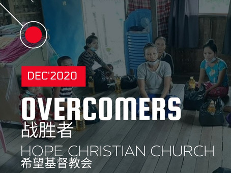 Impact Asia Stories > Hope Christian Church