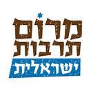 מרום תרבות ישראלית