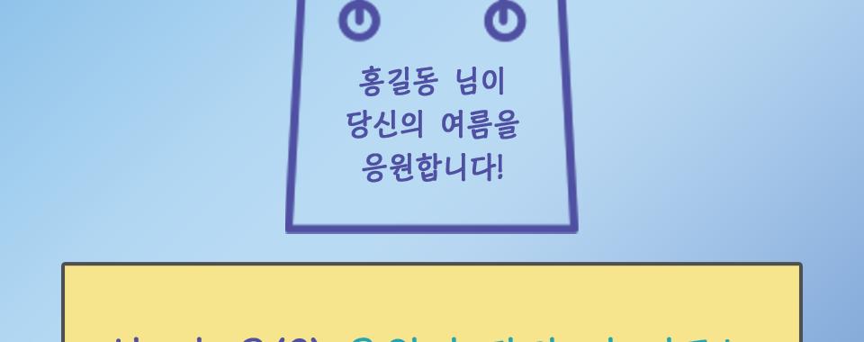 미라쿨-카드뉴스-08.png