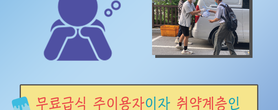 미라쿨-카드뉴스-03.png