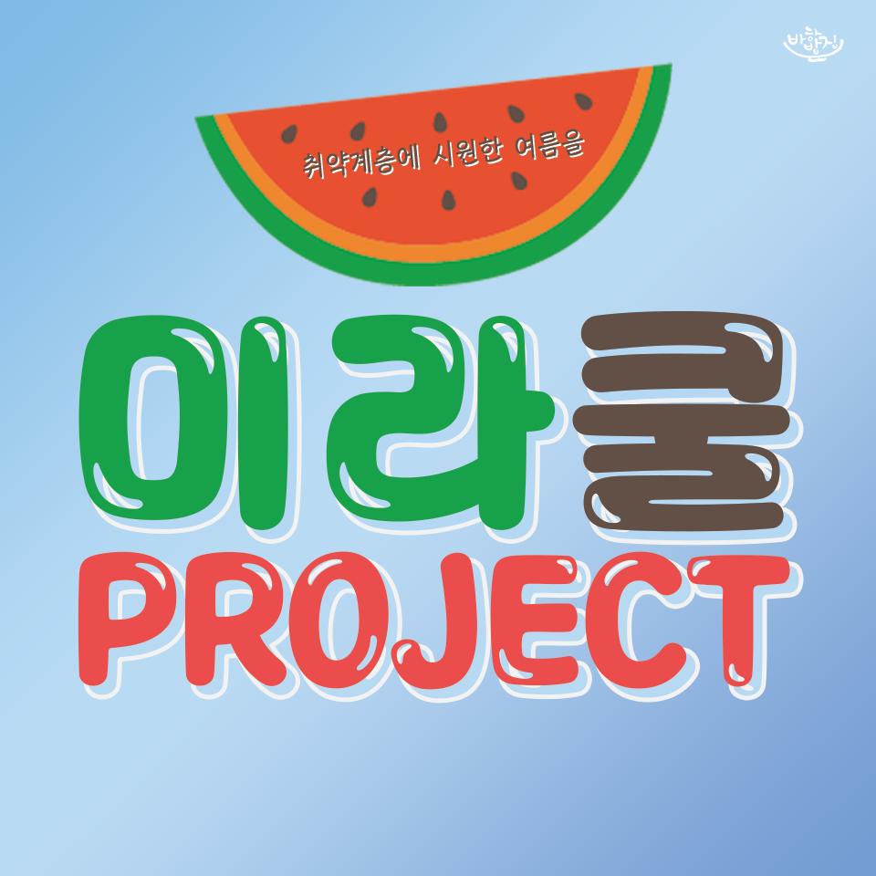 미라쿨-카드뉴스-00.png