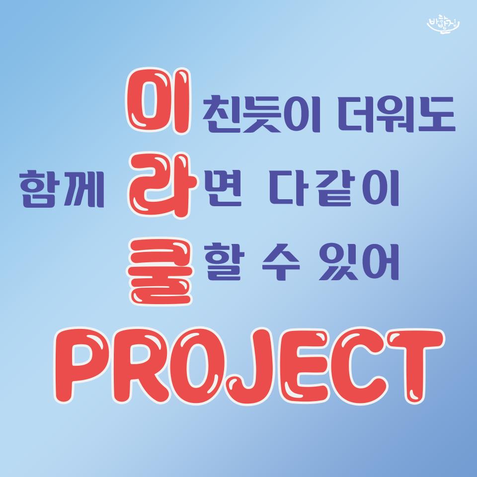 미라쿨-카드뉴스-04.png