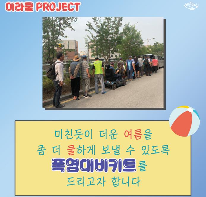 미라쿨-카드뉴스-05.png