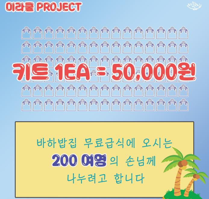 미라쿨-카드뉴스-07.png