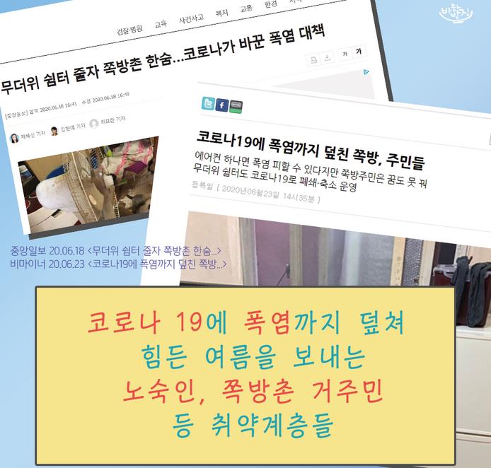 미라쿨-카드뉴스-01.png