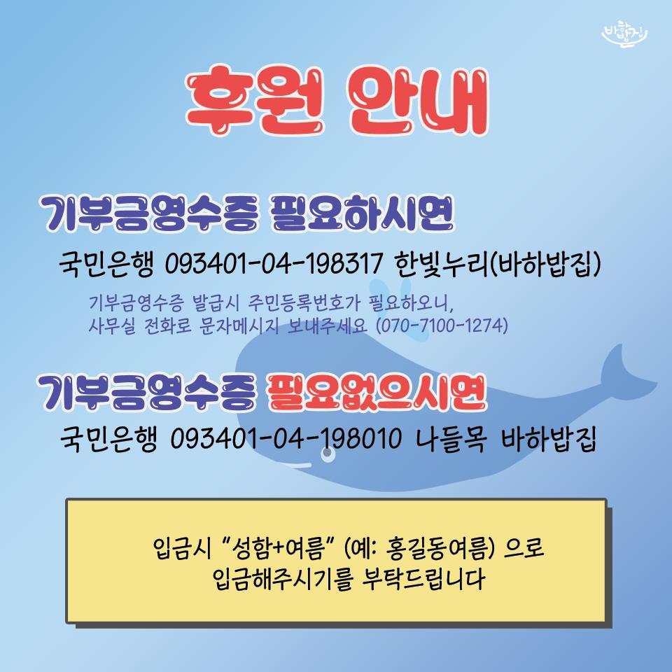 미라쿨-카드뉴스-10.png