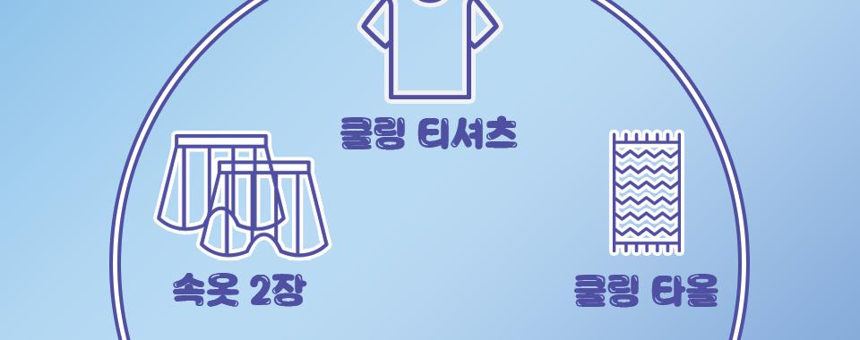 미라쿨-카드뉴스-06.png