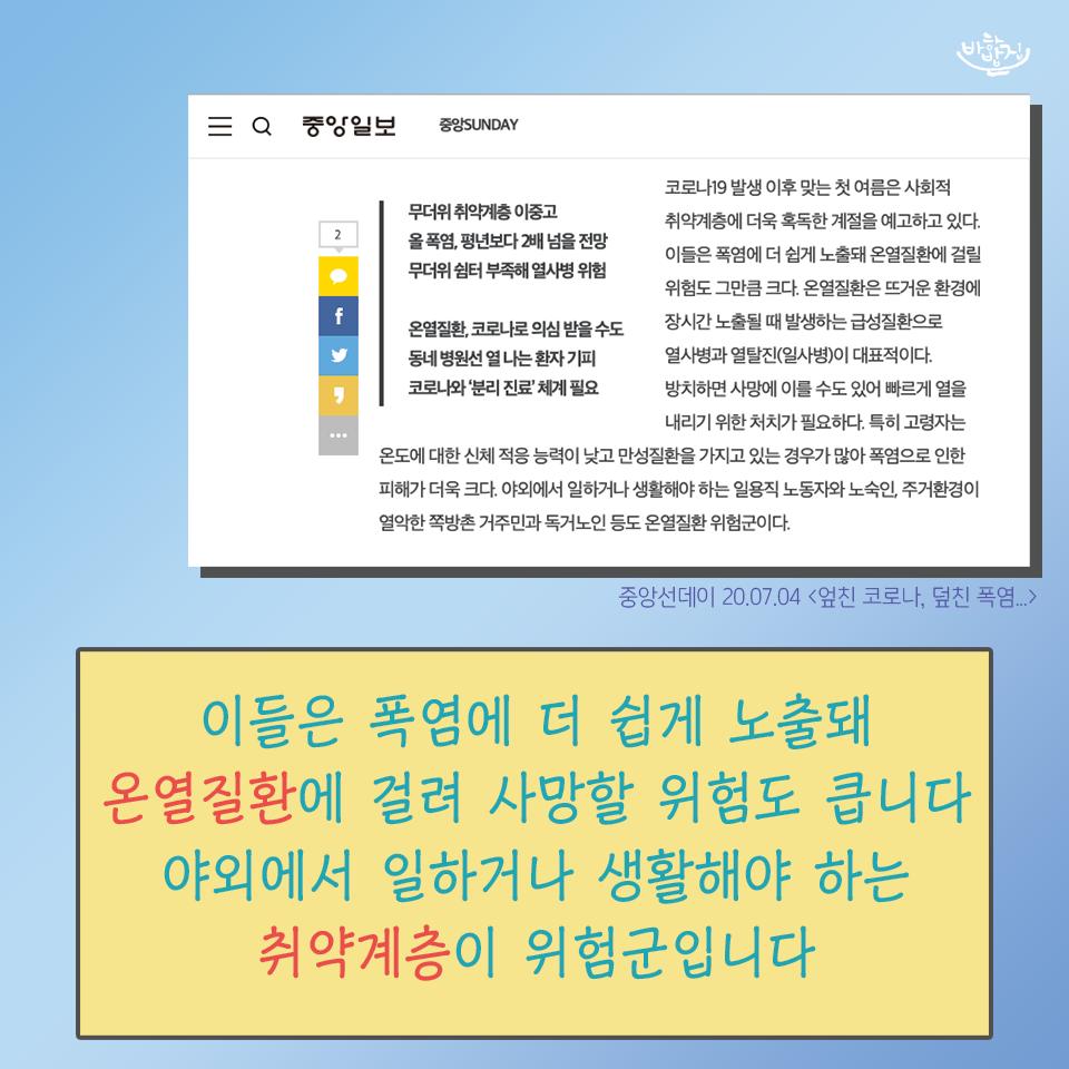 미라쿨-카드뉴스-02.png