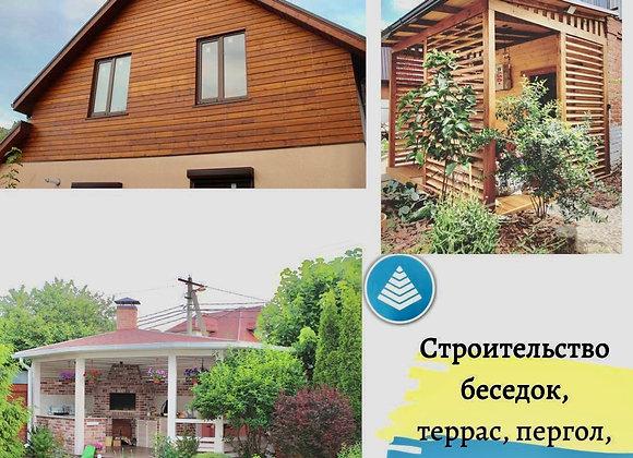 Строительство каркасных домов под ключ, терасс, беседок,пергол