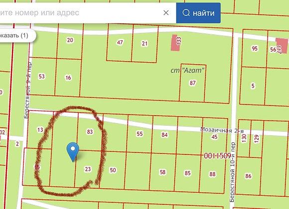 Земельный участок ДНТ «Агат»