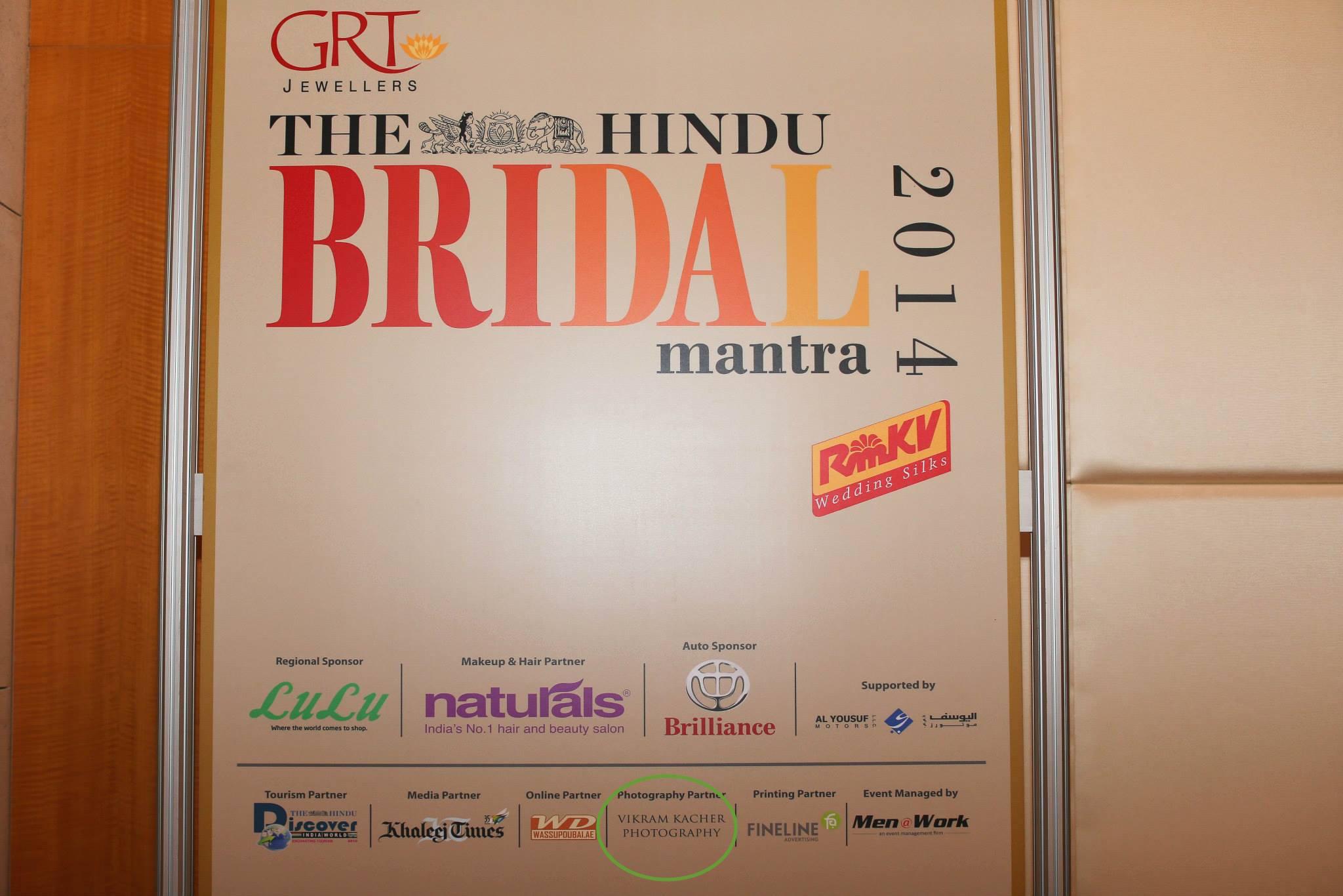 Bridal Mantra