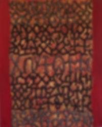 Ecriture compacte sur fond rouge 100 81.