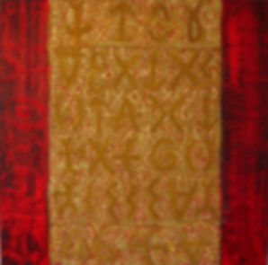 Signes en rouge et or 100X100cm.JPG