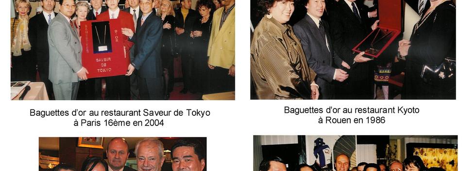 plaquette japon 2 2009 3.jpg