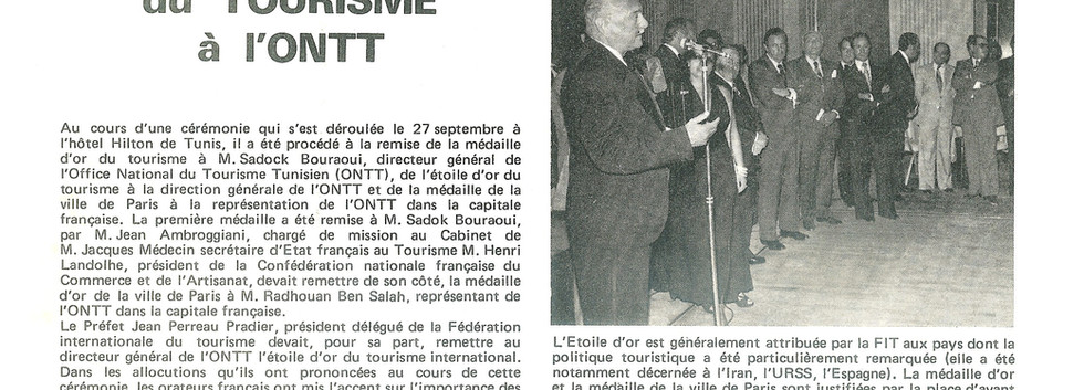 Tunisie_étoile_d'or_27_septembre_1976_Ho
