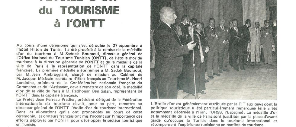 Tunisie_étoile_d'or_27_septembre_1976_Ho