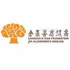 Charles K Kao Foundation for Alzheimer's Disease