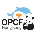 Ocean Park Conservation Fund Hong Kong