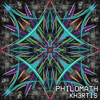 Philomath Cover.jpg