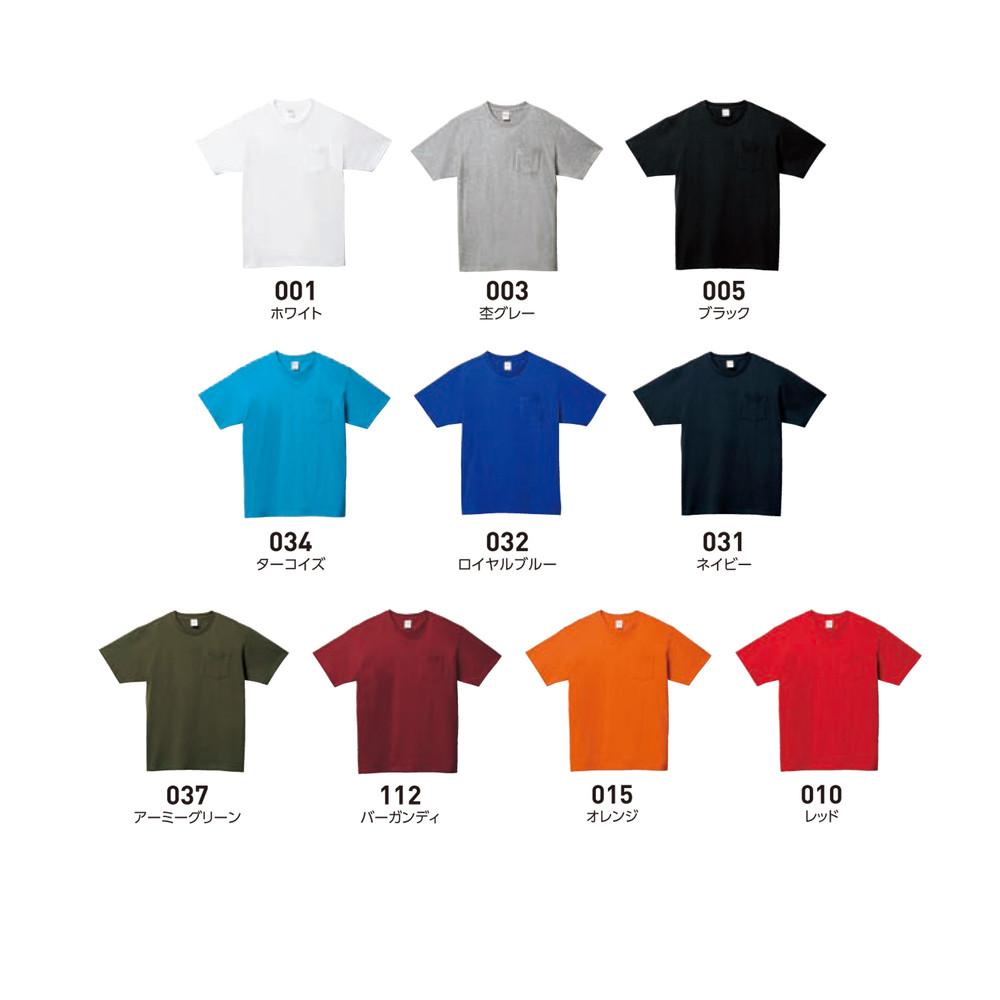 00109-01 5.6oz.ヘビーウェイト ポケットTシャツ