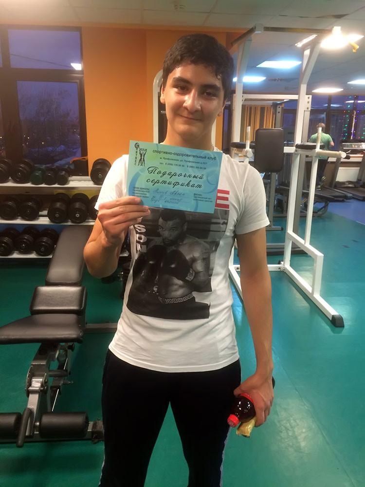 Алиев Орхан, З-е место в троеборье у подростков