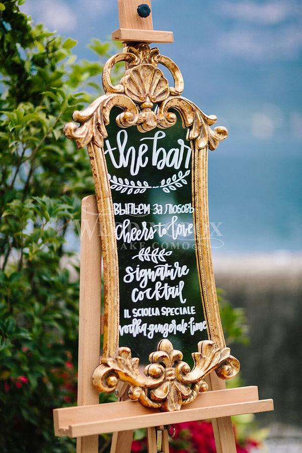 Signature cocktail bar sign, Lake Como w