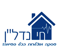חי נדלן לוגו חדש צבע אינדיגו ללא רקע.png