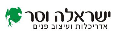 ישראלה וסר