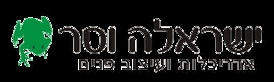ישראלה וסר לוגו ללא רקע .png
