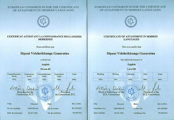 certificate-english.jpg