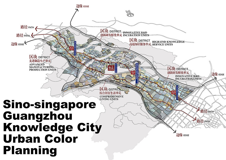 Sino-Singapore Guangzhou Knowledge City's urban color planning