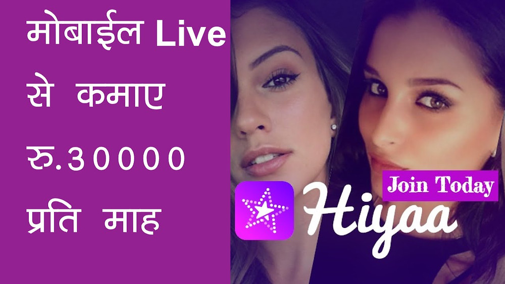 Hiyaa app is a social Video chat app. Where the Millions of Users match, during the match you can make a video call on the match.it can help you to meet interesting people anytime, anywhere.  where you can use video, voice, text, emoticons and have interesting interactions with others.