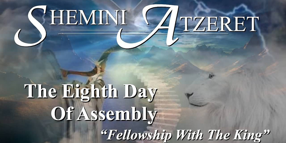 Shemini Atzeret/Eighth Day Convocation