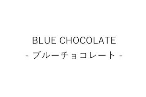 ブルーチョコレート 42g