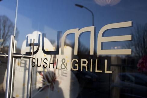 yume-assen-sushi-3.jpg