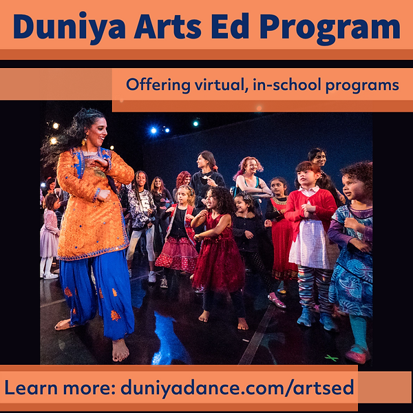 Arts Ed Program (2).png