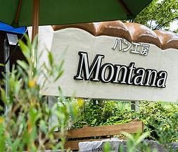 montana_signboard.jpg