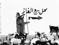 yemen13.jpg