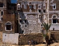 Yemen 10-96 Brick Wall.jpg